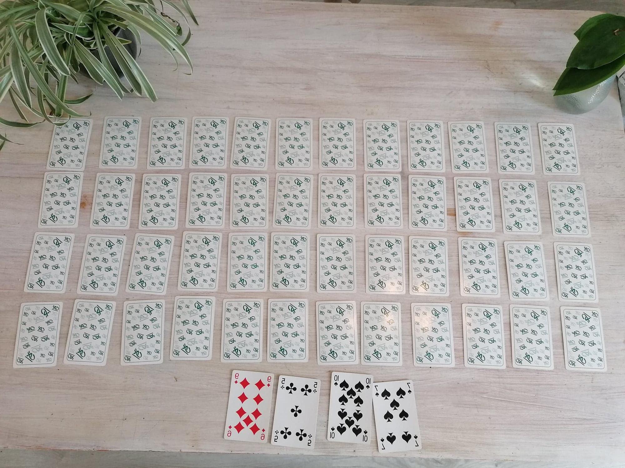 Comment jouer au solitaire classique ?