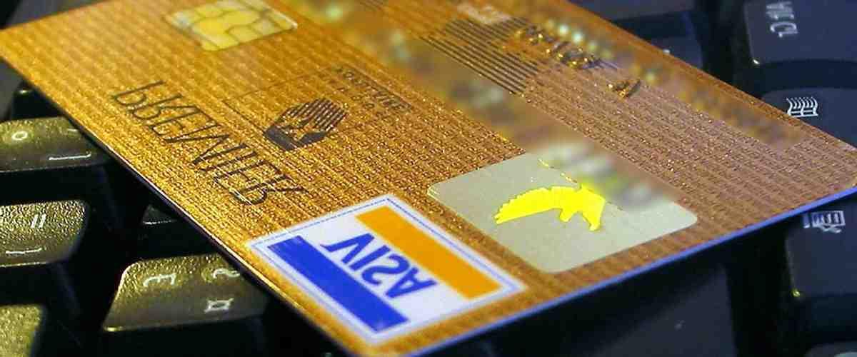 jeux d'argent avec carte de crédit